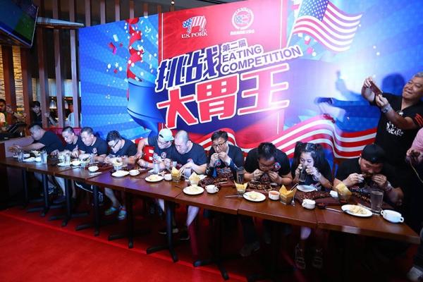 美国肉类协会-第二届挑战大胃王