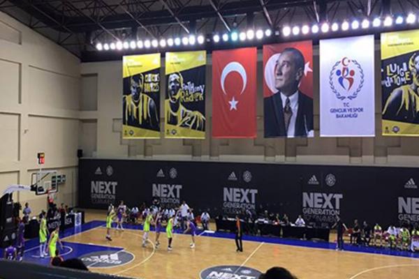 2017年欧冠篮土耳其Final All 观赛之旅