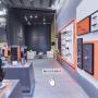 德国展会搭建720度全景VR